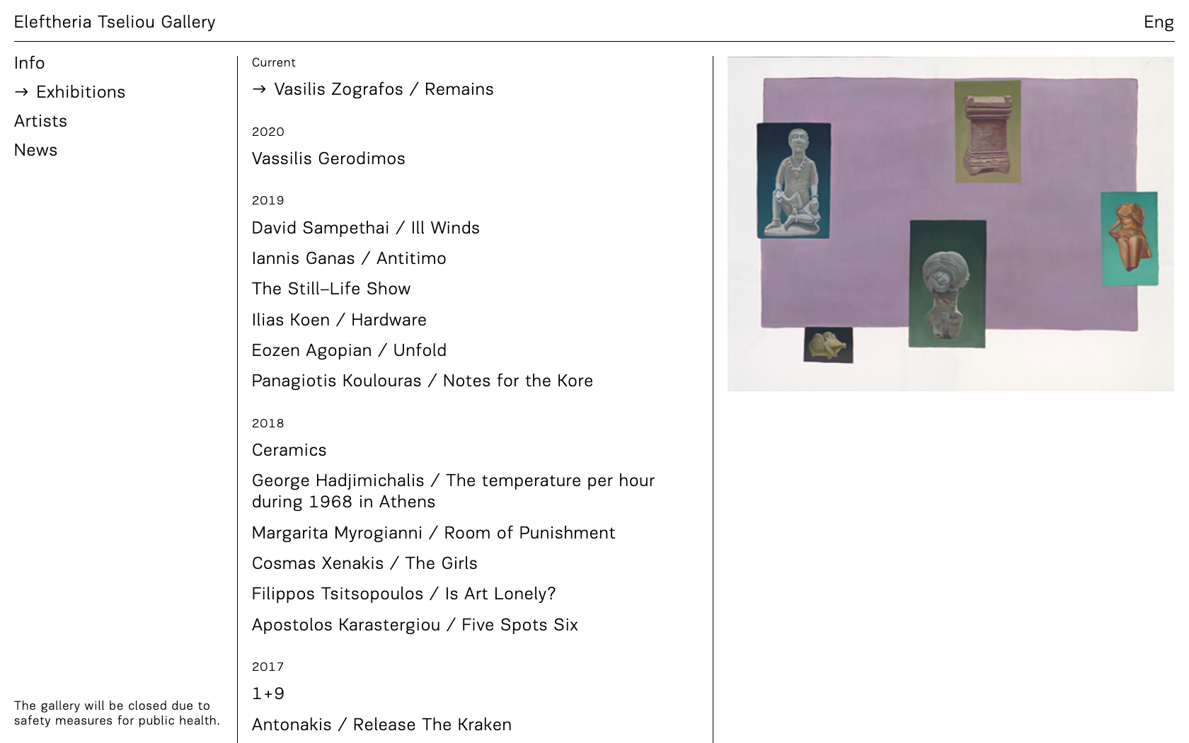 • Eleftheria Tseliou Gallery – Website 0